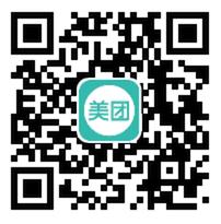 美团一冲10话费 2020年美团最新1折充话费活动_www.wangye6.com