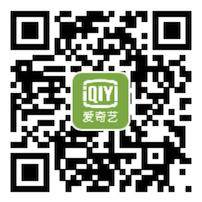 2020爱奇艺99元5折优惠开通链接 学生上班族便宜购买必备_www.youjiangzhijia.com