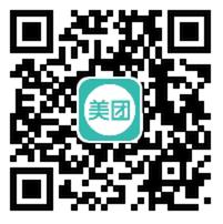 2020最新美团5元话费券 领券1元5-10元话费奖励_www.wangye6.com