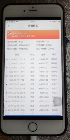 信用卡账单还不上用九色优选app 最先进的空卡还款养卡方法_www.youjiangzhijia.com