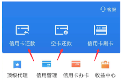 北京代还信用卡 朝阳区/门头沟/西直门无需上门代还app推荐_www.wangye6.com
