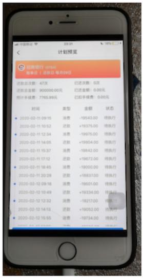 信用卡一万还十万方法 没钱还信用卡就九色优选app_www.wangye6.com
