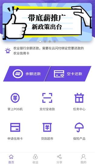 九色优选:九色优选怎么用不了 26号最新消息已倒闭_www.wangye6.com