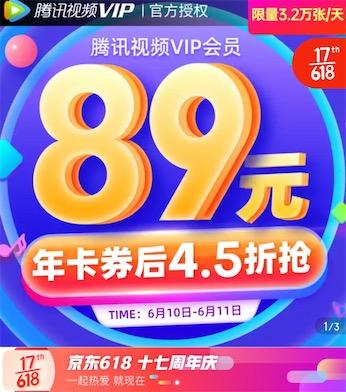 京东4.5折免费领10元券_www.wangye6.com