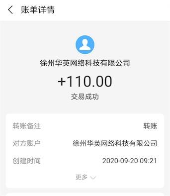 手机兼职如何赚钱?我用手机兼职做任务每天赚110元