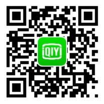 爱奇艺会员用微信支付购买有优惠吗?最新99元开通一年爱奇艺vip方法