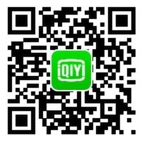 爱奇艺99元包年活动2021 一年中最便宜99元开通vip