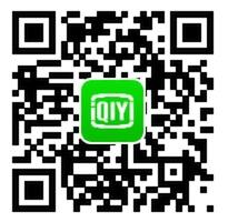 爱奇艺vip99元年卡 2021年最便宜的开通渠道