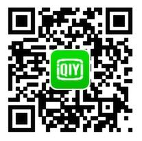 2021爱奇艺11周年庆最新活动 5折最低99元限时打折优惠