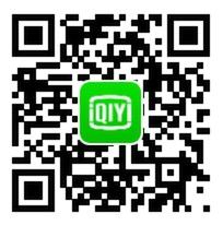 爱奇艺99元包年链接2021 手机连续包年99元一年优惠