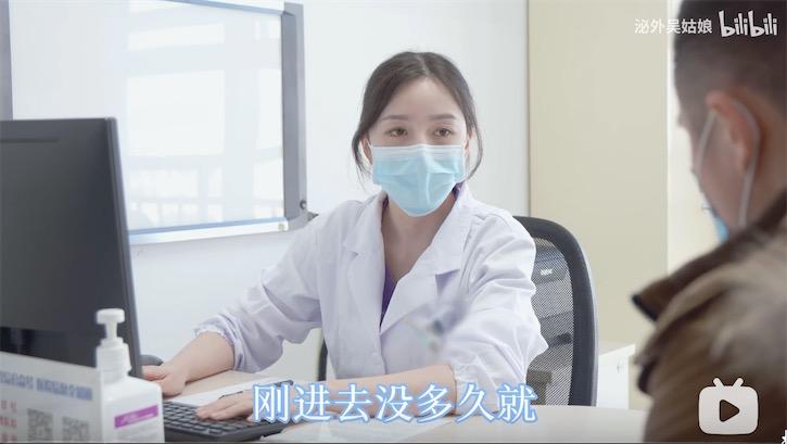 泌外女医生给你科普男科医学知识 奇奇怪怪的知识又增加了