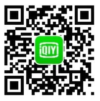 爱奇艺会员99元:一年黄金会员微信支付宝开通更优惠